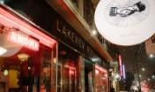 Lakeview Restaurant, Toronto